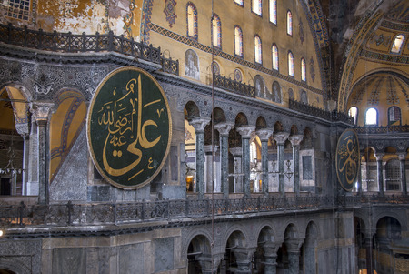 Istanbul, Turkey, 9 May 2006: Holy drawing on wall of Hagia Sophia Editorial