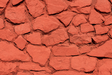 undisciplined: Background image of a stone wall