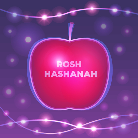 Rosh hashanah holiday greeting vector abstract illustration with apple and light.