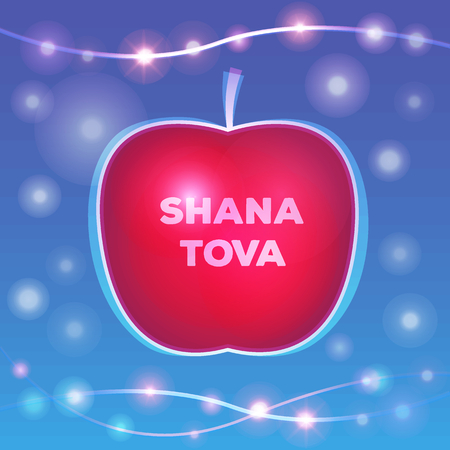 Shana tova holiday greeting vector illustration. For cards, posters, etc. Çizim
