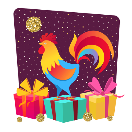 Cute cheerful cartoon rooster, symbol 2017 year by eastern calendar with a many gifts. Christmas and New Year Greeting card design. Vector illustration. Çizim