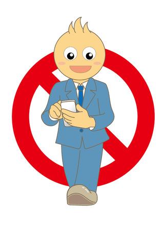 Texting While Walking (Do not use) Illustration