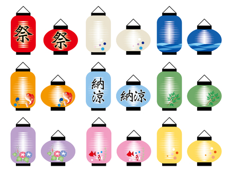 shinto: Japanese Lantern vector illustration set (9 coloer type) Illustration