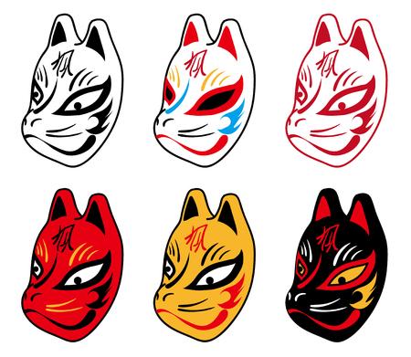 Japanese fox mask six-type