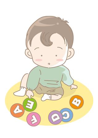 Toddler learning the alphabet. Çizim