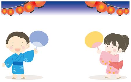 Summer festival children-vector image Illustration
