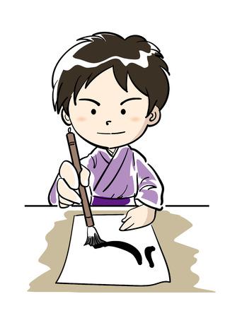 man Practice calligraphy image Illustration