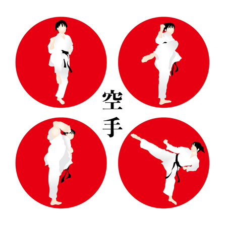 Karate pose set and Vector material of Japanese culture