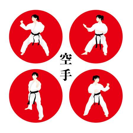 Karate pose set-Vector material de la cultura japonesa Ilustración de vector