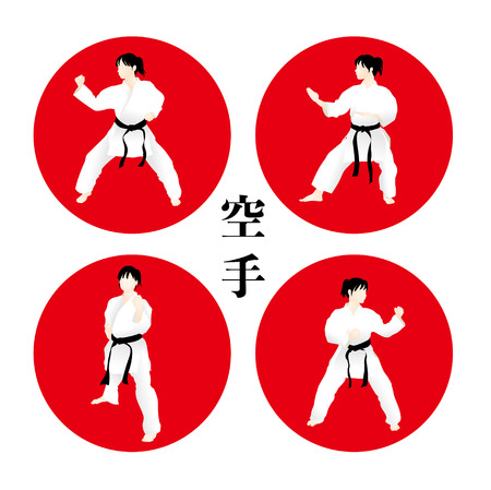 Karate pose set-Vector material of Japanese culture