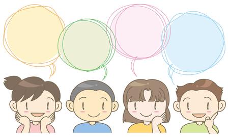 Speech balloon-children image.