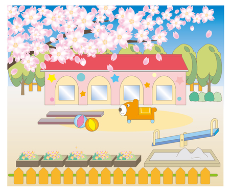 Cherry tree and school landscape - kindergarten illustration. Çizim