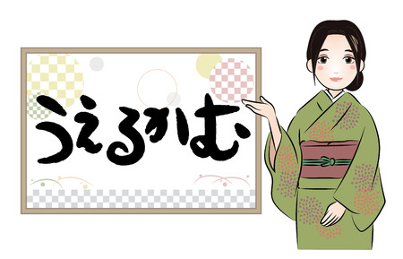 Calligraphy-Woman and signboard-Tourism in Japan