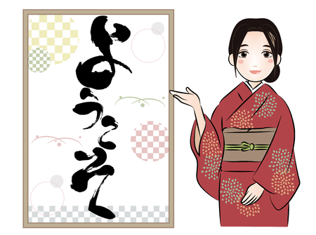 Calligraphy-Woman and signboard-Tourism in Japan Stock Vector - 120556198