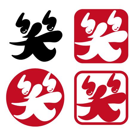 Emoticon-Japanese stamp set-WARA