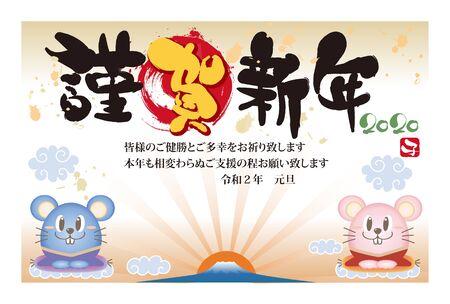 Japanese new year card in 2020 Ilustração