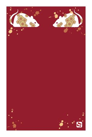 New Years card template, red background - Vertical type