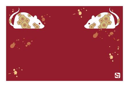 New Years card template, red background - Horizontal type  イラスト・ベクター素材