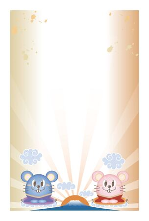 Japanese new year card in 2020 Çizim