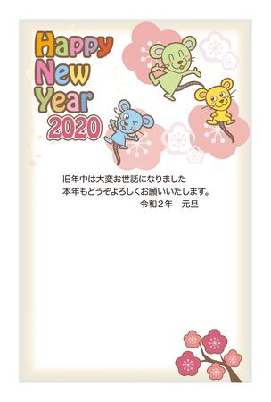 Japanese new year card in 2020  イラスト・ベクター素材