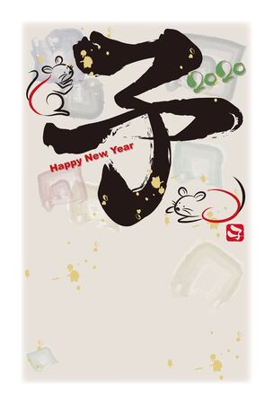 Japanese new year card in 2020 - vertical type  Japanese font means zodiac mouse 2020 Ilustração
