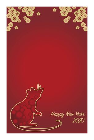 New year card in 2020 - Vertical type