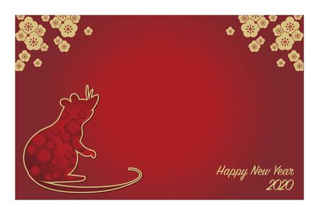New year card in 2020 - Horizontal type