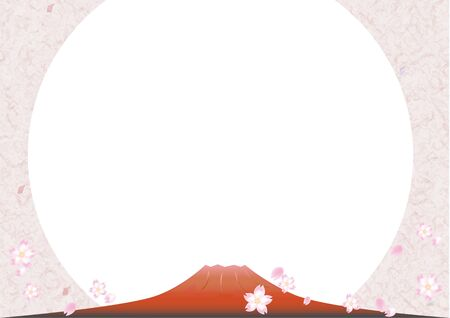 Red Fuji Japanese Card - Fortune image
