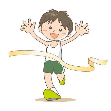 Marathon goal image - man Çizim