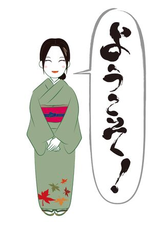 Womens welcome scene and brush character greeting -Tourism in Japan-