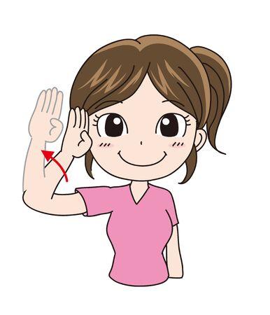 International Sign Language - Hello (Woman)