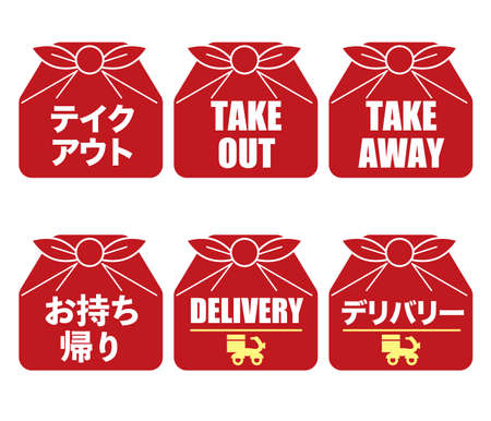 Takeaway icon set - Furoshiki type / Japanese means