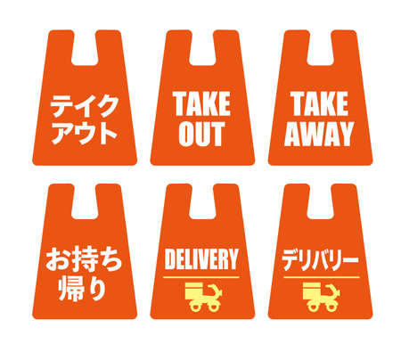 Takeaway icon set - Variety words / Japanese means