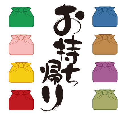 Takeaway image - Japanese furoshiki icon set