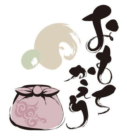 Takeaway furoshiki image, Calligraphy writing / The font is Japan, which means