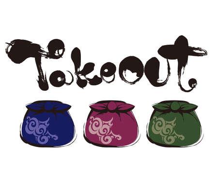 Takeout furoshiki image, Calligraphy writing Banco de Imagens - 151759882