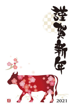 2021 New Year's card template vertical type - Zodiac cow design(Japanese greeting) Vettoriali