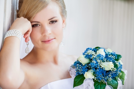 Beautiful Happy Bride outdoors photo