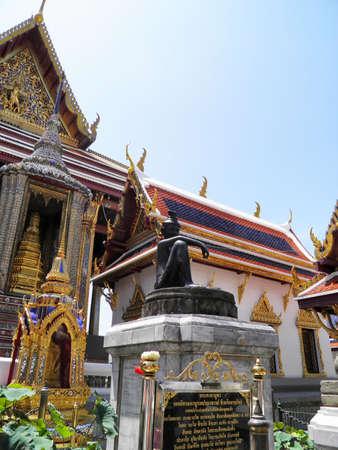 Thai Hermit Exercise