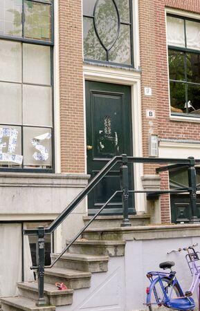 Street adress Reguliersgracht 17, Amsterdam, Netherlands. Outside street view. BORNhuis bar.