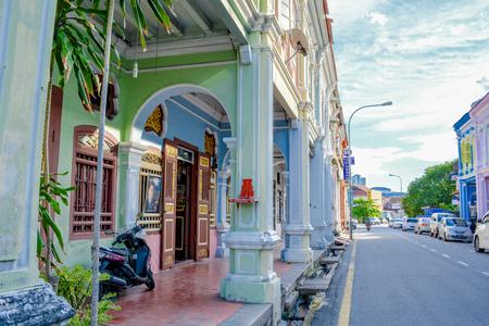 penang: PM Penang Island Editorial