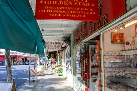 Hawaii Chinatown Sajtókép