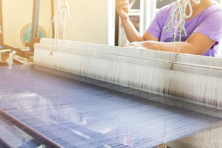 interweave: Silk domestic native weaving, handmade textile