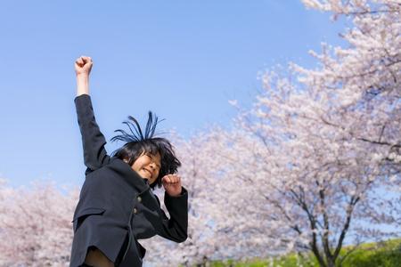Japanese junior high school students, Stock Photo