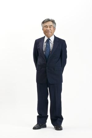 president: President of Japan
