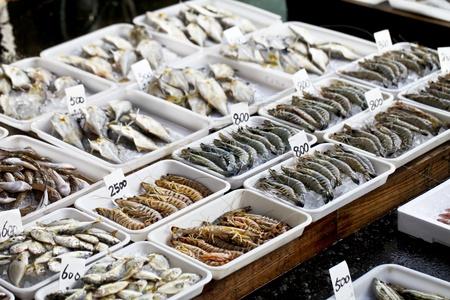 fish market in Japan, photo