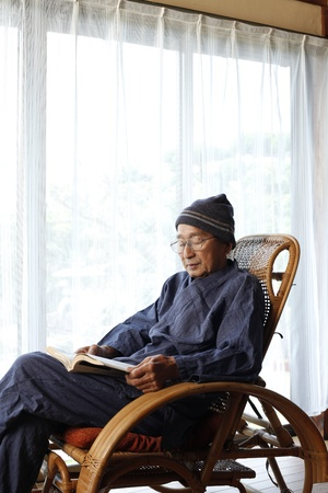 Japanese grandpa photo