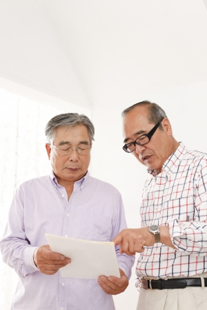 Japanese executives Stock Photo - 18232992