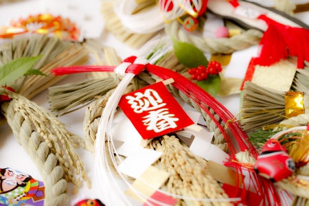 Japanese New Year decoration