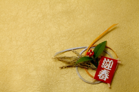 new year  s day: Japanese New Year decoration